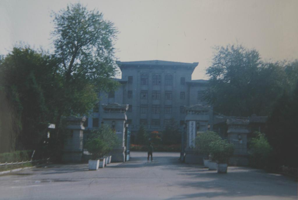图片回顾-沈阳建筑大学土木工程学院